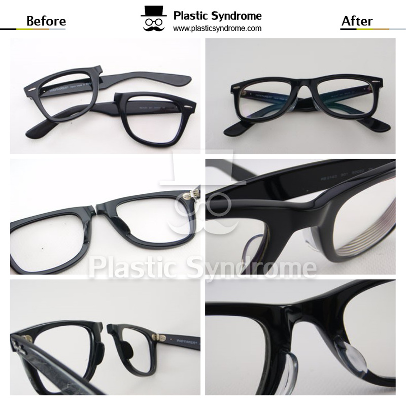 Rayban Broken Eyeglasses Plastic Repair/Fix Brisbane